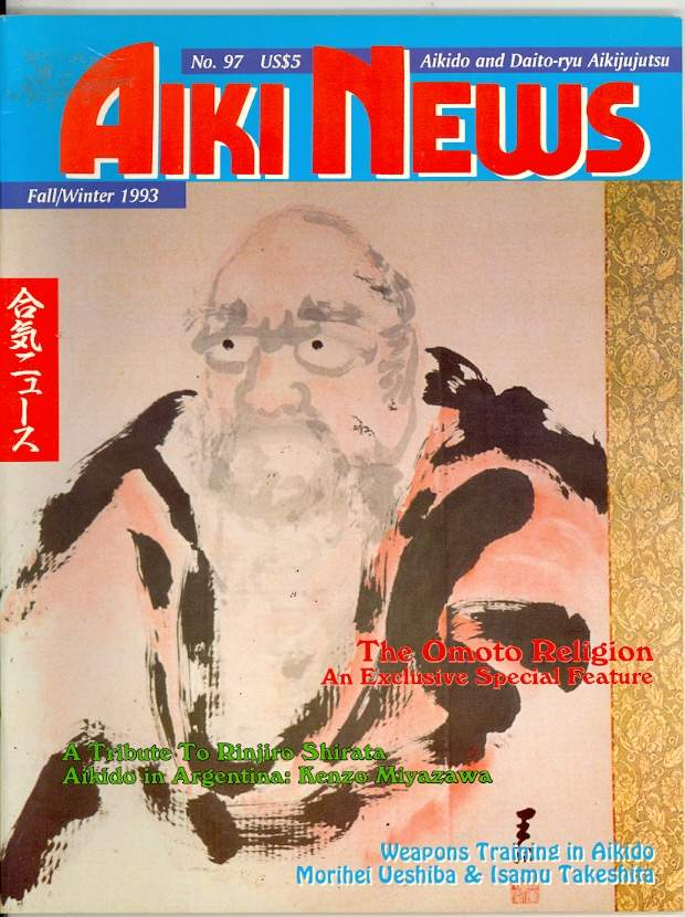 Fall 1993 Aiki News